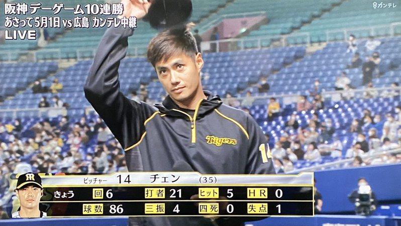 陳偉殷賽後接受英雄訪問時,他也特別展現流利的日文,向特地來應援的球迷致意。 截圖自推特影片