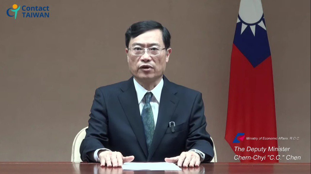 經濟部政務次長陳正祺。(截自視訊會議)
