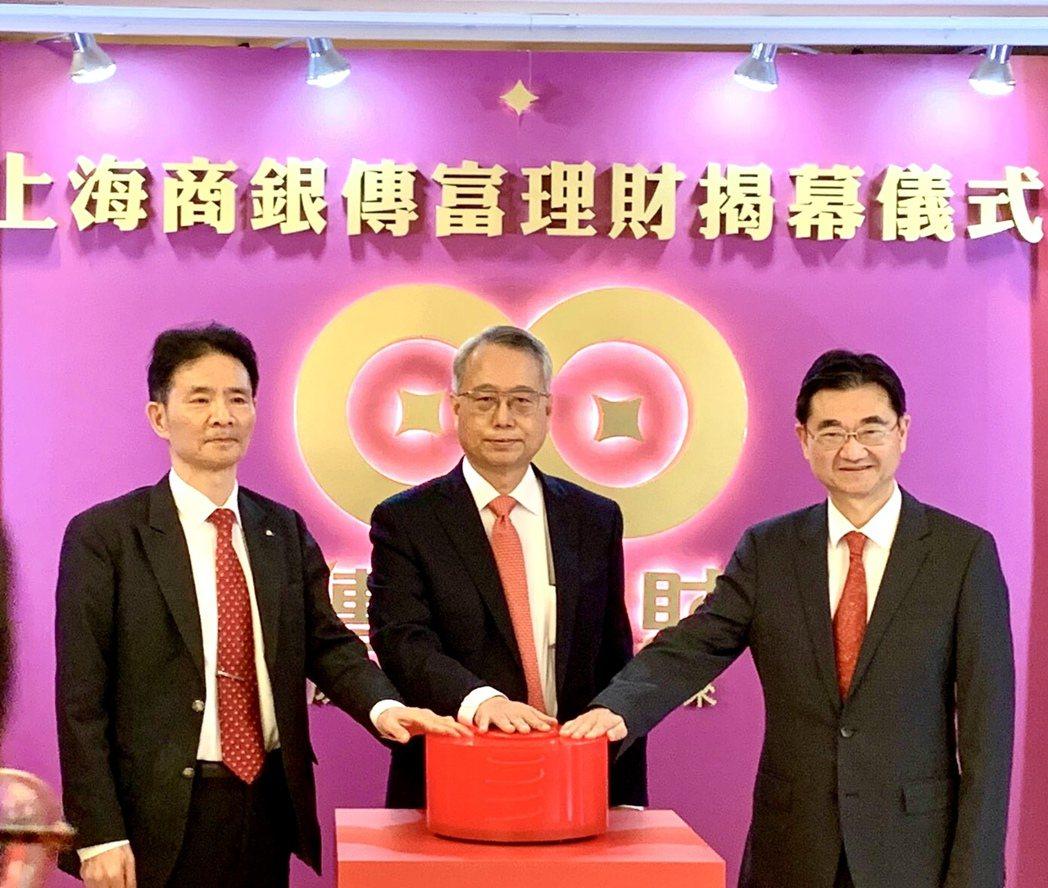 上海商銀傳富理財Logo亮相,總經理林志宏(中)、資深副總經理郭進一(左)、財富...