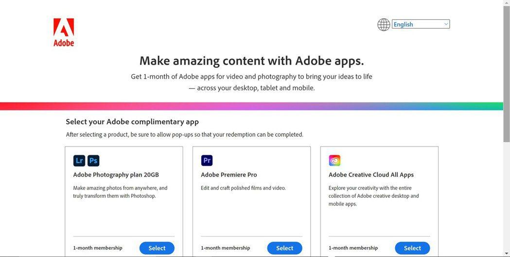 隨機另贈一個月Adobe軟體。 彭子豪/攝影