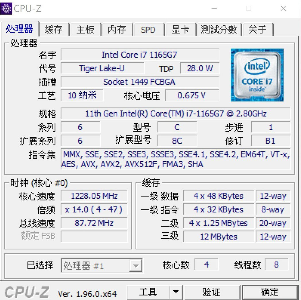HP Elite Dragonfly G2採用第11代Intel Core i7...