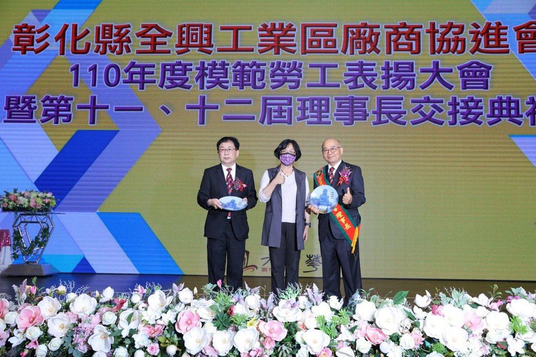 彰化縣長王惠美出席祝賀。 皇鋼機械/提供