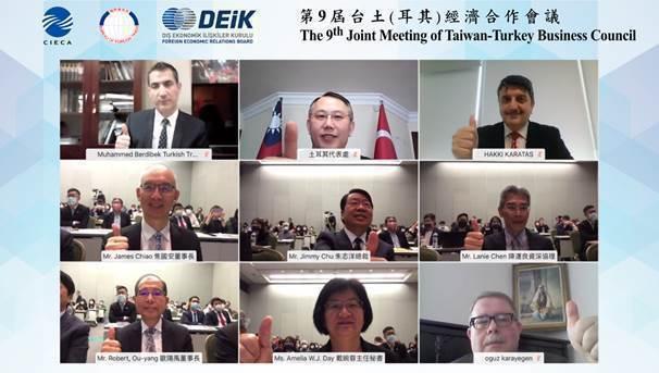 上排左至右:駐台北土耳其貿易辦事處貝定可代表、駐安卡拉台北經濟文化代表團黃志揚代...