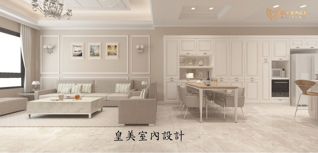 高雄皇美室內設計 簡約藝術美學新設計