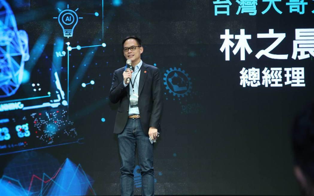 台灣大哥大總經理林之晨表示,台灣大用科技服務與聯盟的夥伴聯手,助力台灣成為「機車...