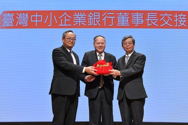 林謙浩就任台企銀董事長,勉勵同仁做好七件事。圖/台企銀提供