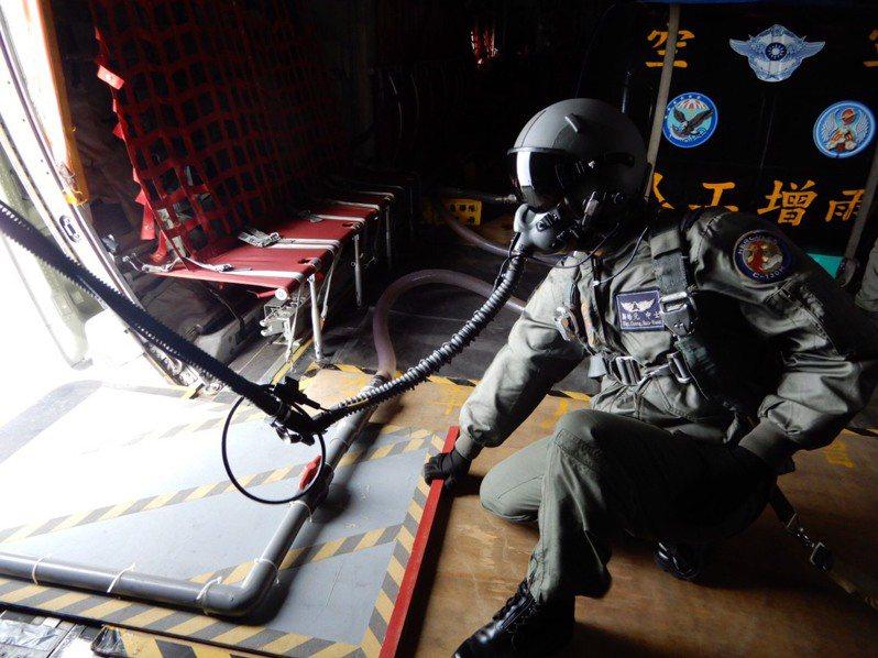 國內水情吃緊,空軍今在中部集水區上空,執行人工增雨作業,盼能豐沛降雨量,協助紓緩缺水情形。圖/空軍提供