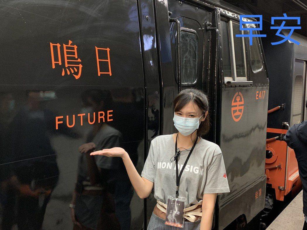 雄獅鳴日號鐵道之旅打出口碑,今年11月以前已預約滿座。  記者楊文琪/攝影