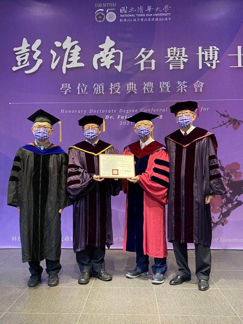 央行顧問彭淮南今(29)日獲頒國立清華大學名譽經濟學博士學位。照片/清華大學提供