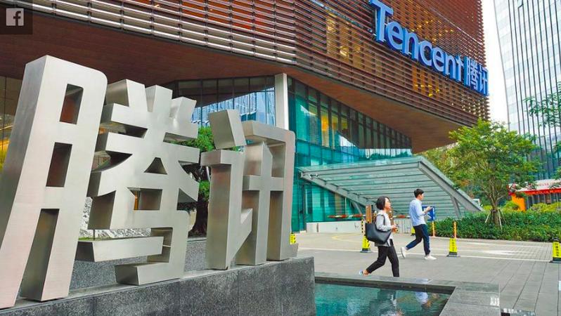 路透引述消息指,北京當局正準備向騰訊涉嫌壟斷行為開出重大罰單,至少人民幣100億元(約新台幣430億元)。圖取自中新社