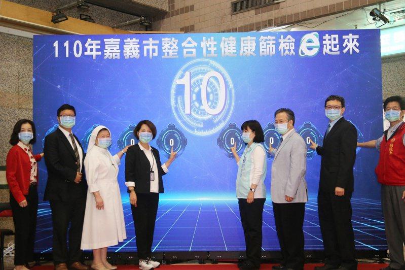 嘉義市副市長陳淑慧(左四)等人今天宣布,市民整合性健康篩檢即日起至10月15日。圖/嘉義市政府提供