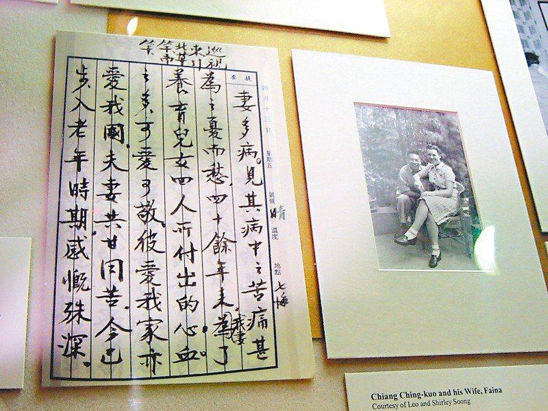 兩蔣日記。圖/聯合報系資料照片