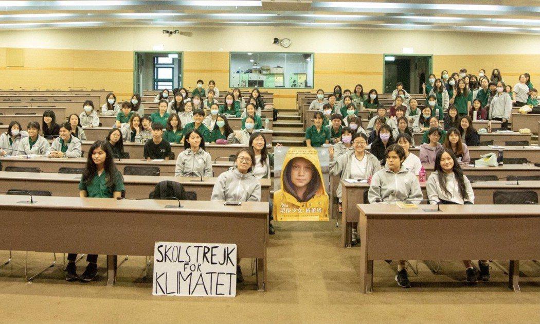 《環保少女:格蕾塔》於北一女中舉辦校園特映會。捷傑提供