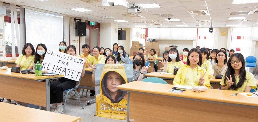 《環保少女:格蕾塔》於景美女中舉辦校園特映會。捷傑提供