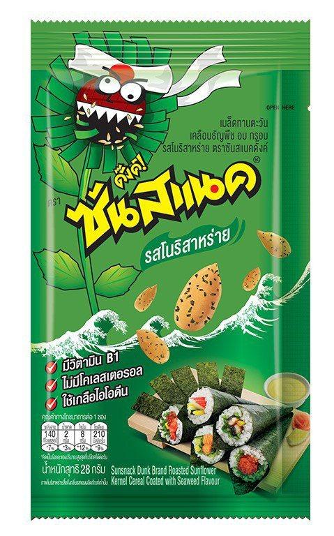 泰國Sunsnack葵花籽-海苔,售價25元,5月3日起在超過5,600間7-E...
