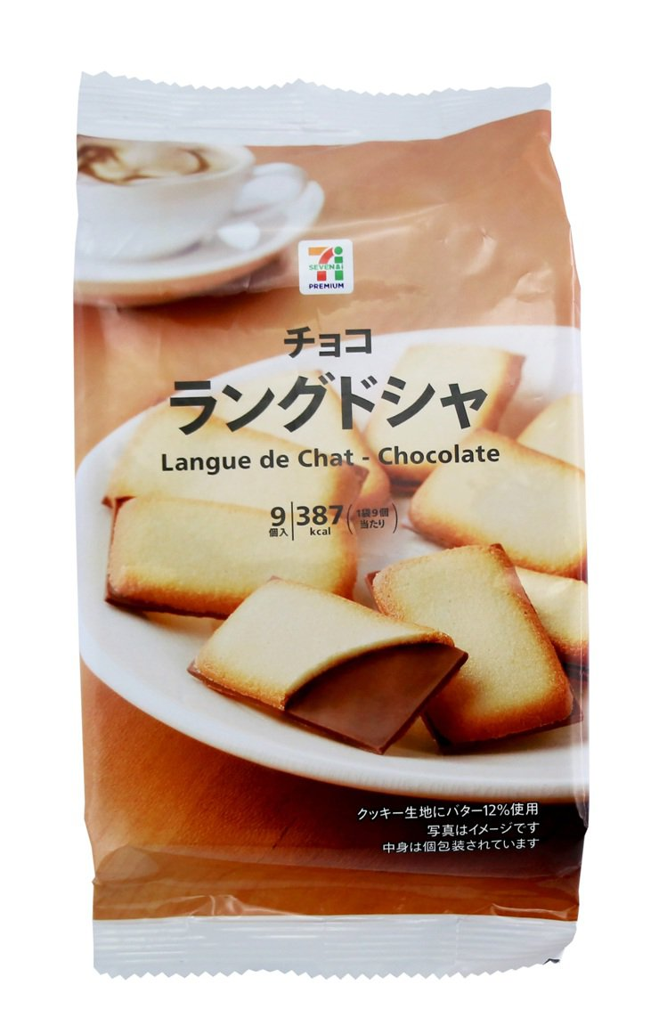 7-ELEVEN限定販售的「日本7PREMIUM巧克力夾心奶油餅乾」,售價99元...