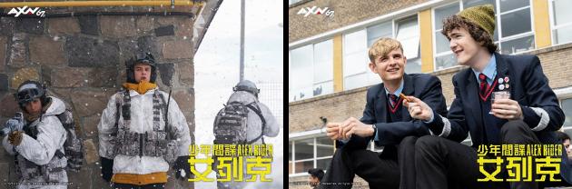 「少年間諜艾列克」是5月強檔英劇。圖/AXN提供