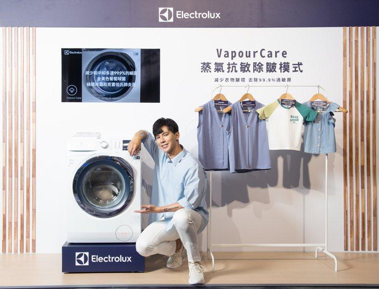 伊萊克斯極淨呵護系列滾筒洗衣機、洗脫烘衣機具備VapourCare蒸氣抗敏除皺,...