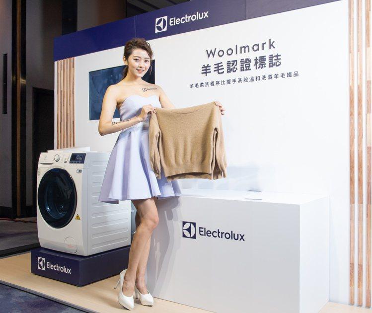 伊萊克斯極淨呵護系列滾筒洗衣機、洗脫烘衣機獲得Woolmark Blue羊毛認證...