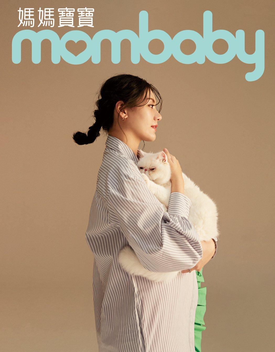 小蠻拍攝雜誌封面。圖/媽媽寶寶雜誌提供