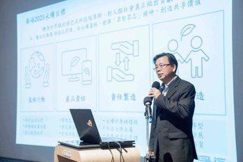 華碩共同執行長胡書賓分享「永續、創新與企業競爭力」。華碩/提供