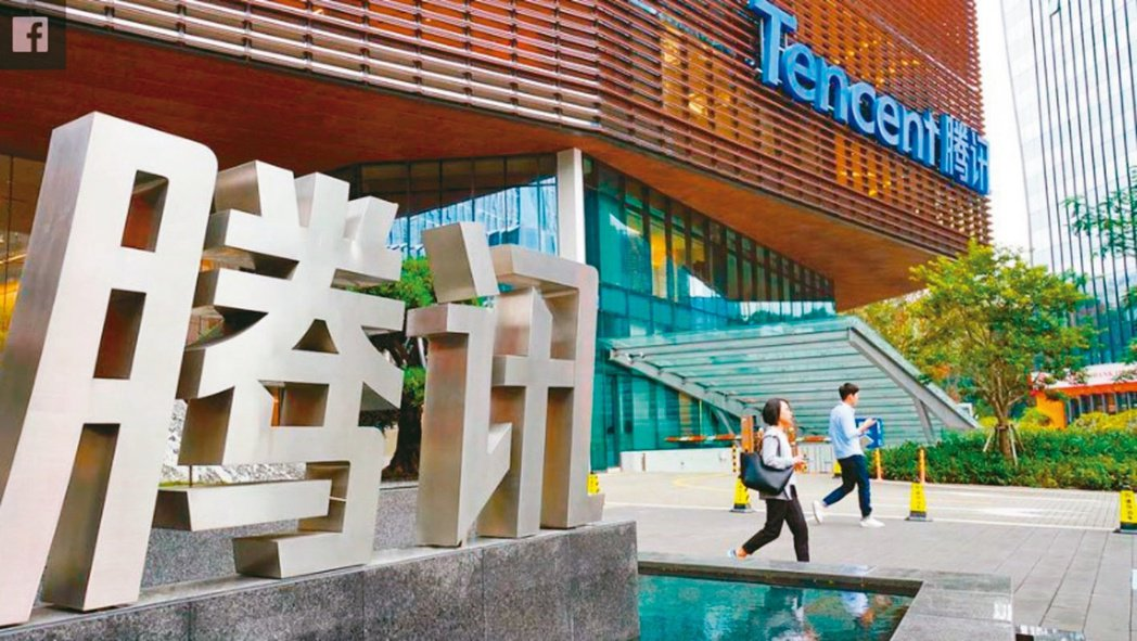 路透引述消息指出,北京當局正準備向騰訊涉嫌壟斷行為開出重大罰單,至少人民幣100...