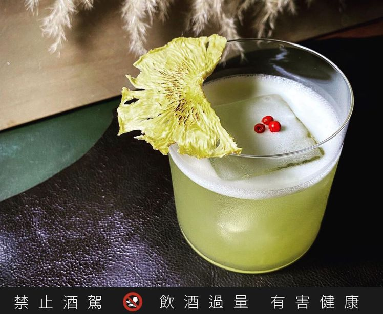 Baroom房間小酒館的鳳梨特調使用了龍舌蘭、島區威士忌、鳳梨、紅胡椒與法國香草...