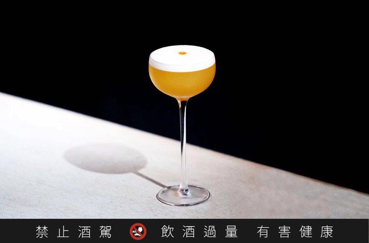 台北「Bar 無向」在4月22日到5月23日期間,指定Don Papa Rum鳳...