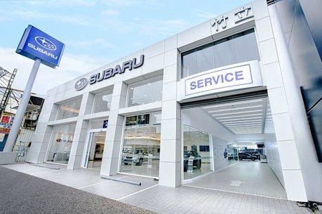 竹北竹立展示暨售後服務中心開幕!Subaru持續佈建經銷通路