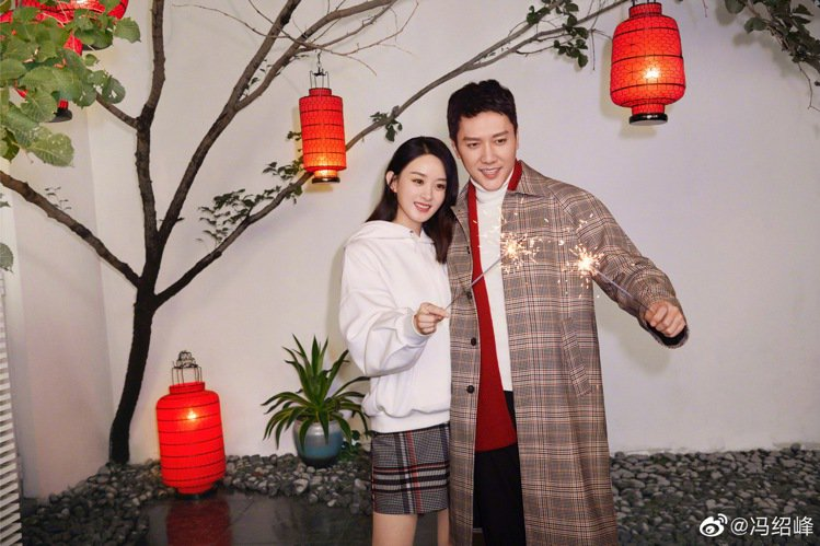 趙麗穎與馮紹峰離婚後搬離上海的愛巢。圖/擷自微博