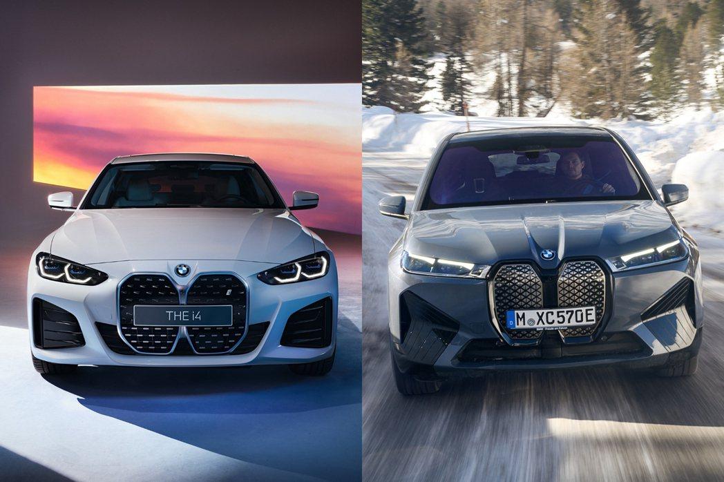 全新BMW i4、iX即刻起開放預訂。 摘自BMW