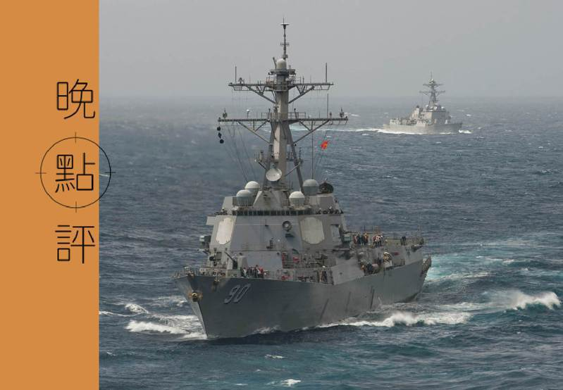 美國國家情報總監海恩斯29日說,若美國明確表態將介入台灣衝突,中國大陸可能視為嚴重破壞穩定。圖為美海軍導彈驅逐艦「霞飛號」與「赫塞號」在西太平洋演習。 路透