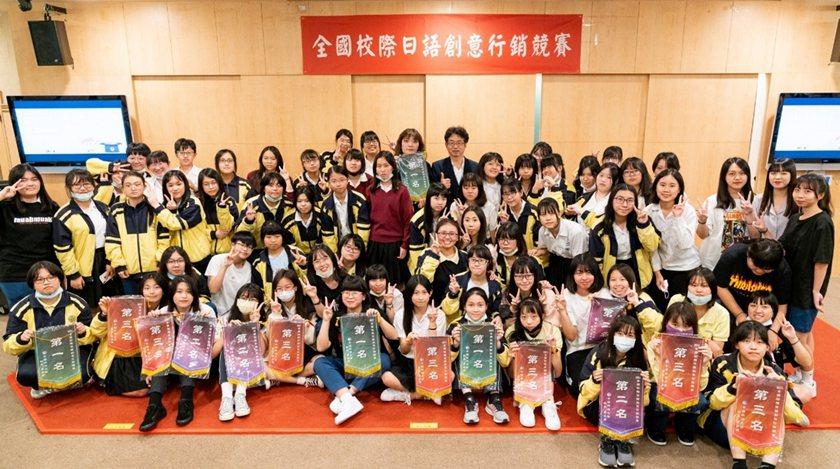 北市金甌女中獲「2021年全國高中職校設計行銷創意競賽」團體組第一名,師生與中國...