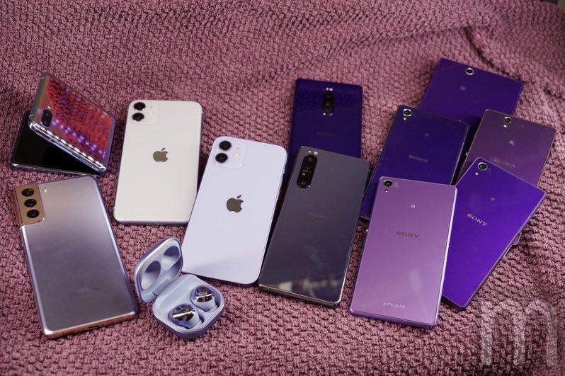 ▲iPhone 12紫色款與其他同樣以紫色調打造手機比較