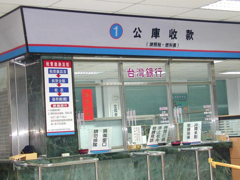 台銀設在台中區監理所的公庫收款櫃台,就在櫃台前遭歹徒搶走一千多萬元。圖/聯合報系資料照