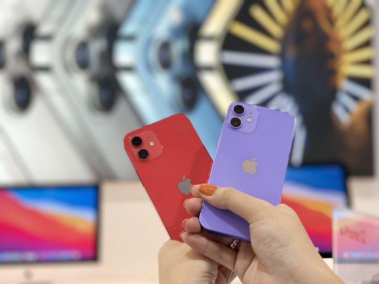 最新的iPhone 12、iPhone 12 mini紫色相當清爽夢幻,更是母親...