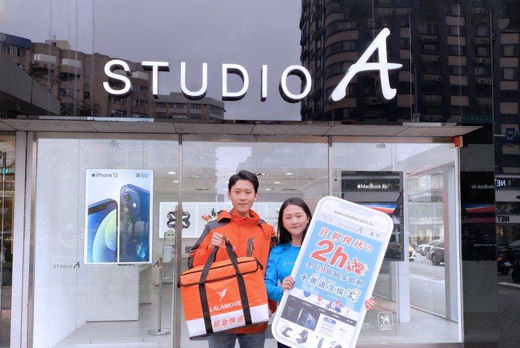 STUDIO A同步啟動全台9大區域「2小時快送」,會員於 STUDIO A官網...