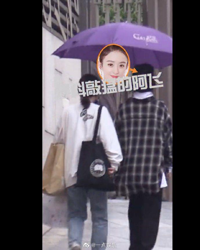 趙麗穎、馮紹峰被拍到重返上海愛巢整理舊物。圖/摘自一點娛樂微博