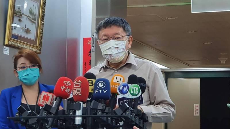 台北市長柯文哲舉行記者會,批評警政署長陳家欽「程序不正義」。記者楊正海/攝影