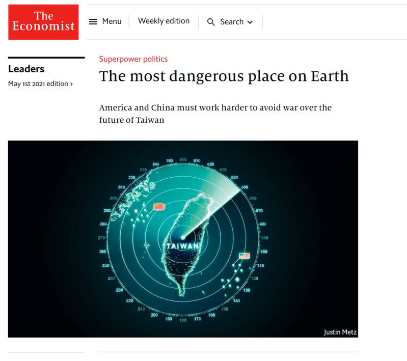 英國經濟學人封面故事,把台灣認定為「地球最危險地區」。圖/經濟學人