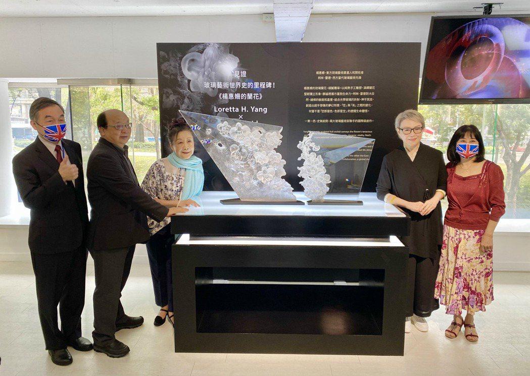 「一縷光芒的奇蹟」玻璃藝術特展,由楊惠姍(右二)與胡志強(左二)等人主持開幕。記...