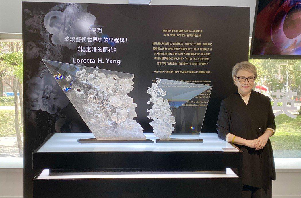 楊惠姍與柯林跨國合作的大型創作《楊惠姍的蘭花》首度在台曝光。記者宋健生/攝影