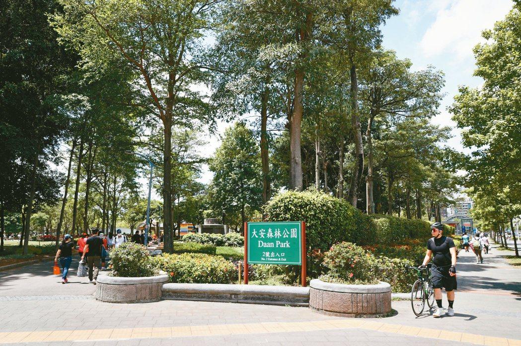 台北市復興瑞安商圈因屬市中心核心蛋黃區,加上與大安森林公園為鄰,且交通、生活機能...