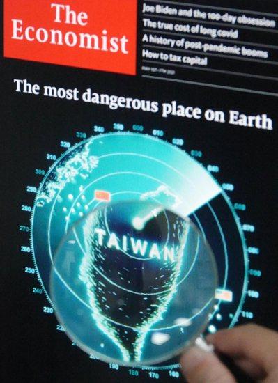 最新一期「經濟學人」封面故事稱台灣是全球最危險的地方,建議美中努力避戰。記者曾學仁/攝影