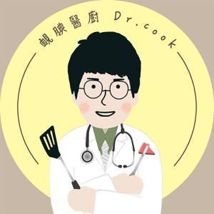 靦腆醫廚Dr.cook/住院醫師、FB專欄作家。圖片提供/本人提供