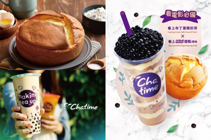 左上為春上布丁蛋糕經典款示意圖。圖/新光三越提供、日出茶太提供、日出茶太臉書專頁