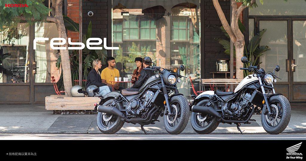 2021年式Honda Motorcycle Rebel 500正式價格為288...