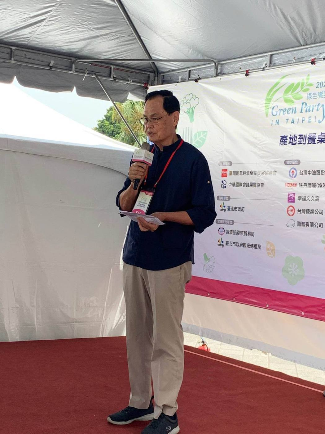 會展協會理事長蘇成田歡迎民眾透過參與首屆International Green ...