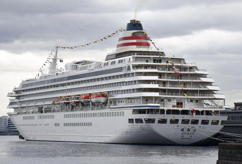 日本約300名旅客選擇搭乘豪華郵輪「飛鳥2號」度過黃金週,沒想到一名男性旅客登船後確診,讓船公司取消航程,今天中午前返抵橫濱港,所有旅客將下船,郵輪假期也隨之泡湯。美聯社