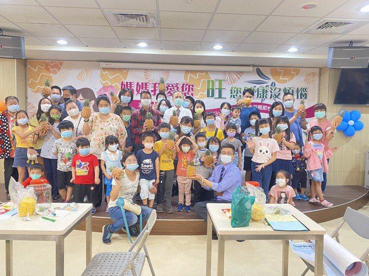 童綜合醫院今日舉辦「媽媽我愛您,旺您健康沒煩惱」活動,共有50位親子到場參與。圖...